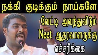 DMK advocate prasanna speech on neet