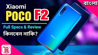 Xiaomi Poco F2 full specification review bangla|Specs, camera, Price|My Honest Opinion & Review