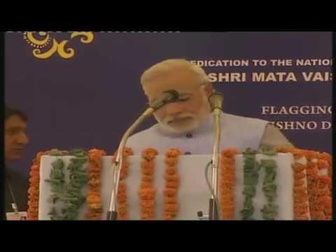 PM inaugurates Udhampur Katra Rail Link