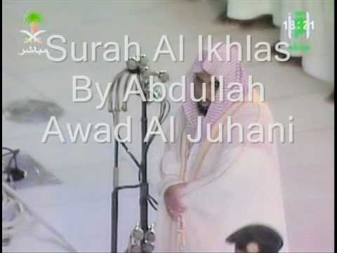 Surah 112 Al Ikhlas-sheikh Abdullah Awad Al Juhani video