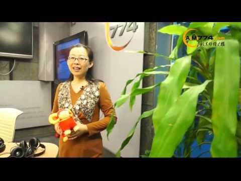 Beijing Radio AM 774 Salutes LATW's 40th Anniversary