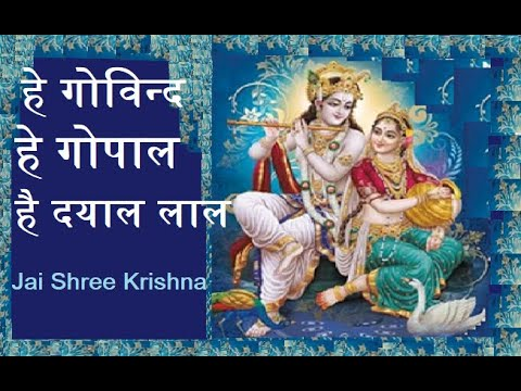 Beautiful & Enchanting God  Shri Krishna Devotional Prayer video