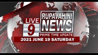 2021-06-19 | Channel Eye English News 9.00 pm