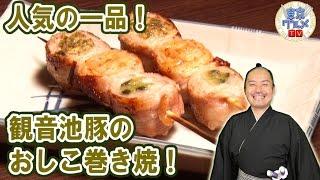 練馬 - 旬の魚介や和牛を炭火で味わえる隠れ家店! (3/3)