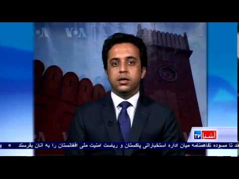 Jawid Faisal, Afghanistan's CEO's spokesman discuss new defense nominee - VOA Ashna