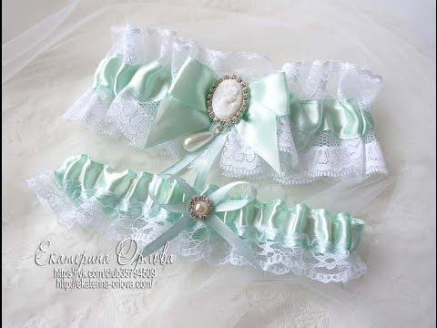 Подвязка для невесты. Мастер-класс - FerryHWV