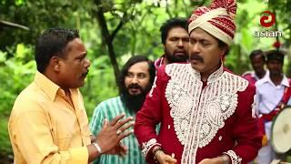 Bangla Natok Moger Mulluk EP 67 || Bangla comedy Natok 2017 || New Bangla Natok 2017
