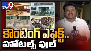 Star hotels housefull with party leaders in Kadapa