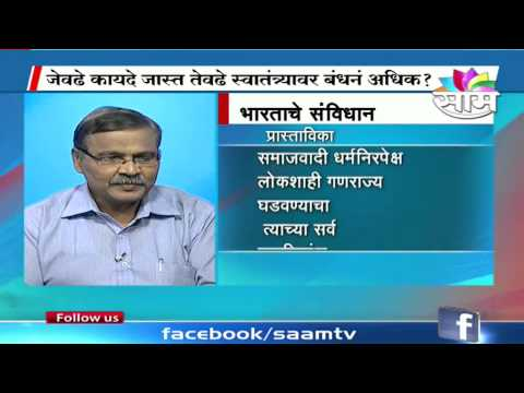 Awaaz Maharashtracha | Telecasted on 25-11-2014 | Part 2