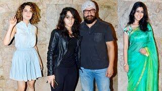 Aamir Khan   Sakshi Tanwar   Ira Khan At Dangal Special Screening   EVENT UNCUT