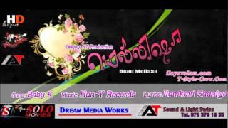 Heart Melissa | Baby K | Han-Y | ilamkavi Saniya | Dj At | T-Style-Crew.Com