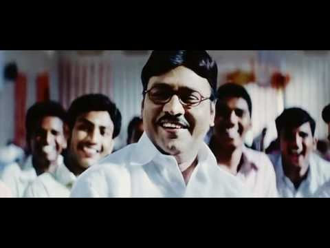 Appavi - Super Scene