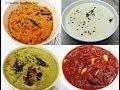 Different Types of Chutney Recipes-2/Chutney Recipe in Tamil/Chutney Varieties/ Coconut Chutney