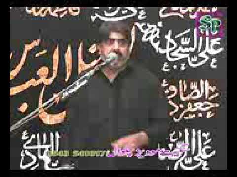 Zakir Ghazanfar Abbas Gondal Yadgar Last Majlis