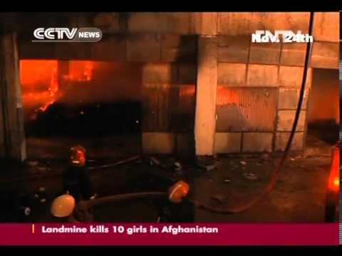 VIDEO BANGLADESH FACTORY FIRE WAS SABOTAGE CCTV News