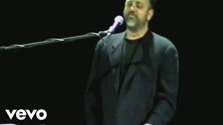 Billy Joel - Q&A: Who Inspired The Song