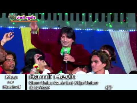 Vikram Thakor Live Program 2014 Ramli Hedh Audio Song Gujarati Live Program video