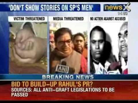 media minor girl raped at sadat nagar chandrayangutta