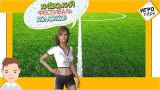 ИгроПарк Перезагрузка #3: ТОП-5 лучших футбольных аркад на Андроид