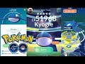 KYOGRE DEFEATED by 3 TRAINERS in POKEMON GO! + NEW SALE & COMMUNITY DAY! (Pokémon GO Update News!)
