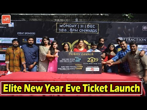 Elite New Year Eve Ticket Launched by Actress Yamini Bhaskar | Tollywood | YOYO TV Channel