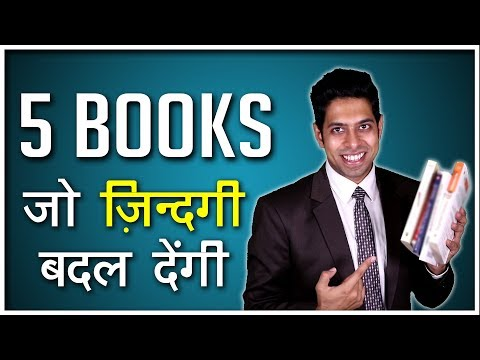 5 Books You Must Read Before You Die   Life Changing Books Suggested by Him eesh Madaan thumbnail