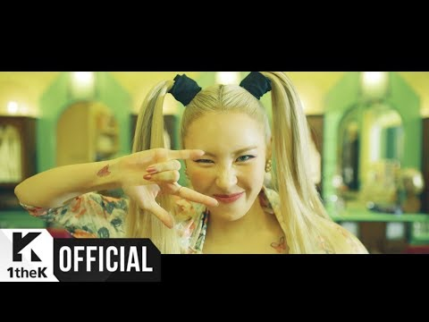 [MV] SUNMI(선미) _ LALALAY(날라리)