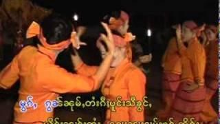 Shan  Song  :  Mong  Cha  Cha  Pee Mai