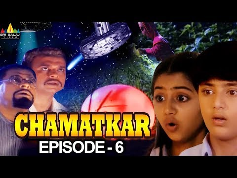 Chamatkar | Indian TV Hindi Serial Episode - 6 | Sri Balaji Video