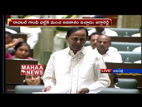 CM KCR Speech | Telangana Assembly Live | Mahaa News