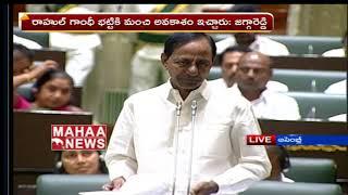 CM KCR Speech   Telangana Assembly Live