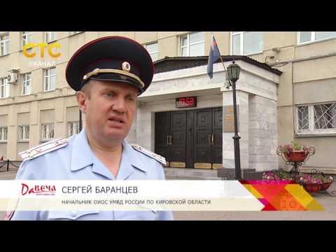 Новые обстоятельства в ДТП на Ленина
