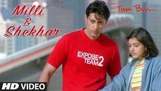 Do You Remember Milli & Shekhar ? | TUM BIN | T-Series
