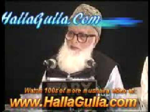 Inayat Ali Khan Mazahiya Funny Mushaira Urdu Poetry Shayari Indian Pakistani Poet Part 2 video