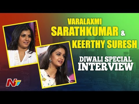 Varalakshmi And Keerthy Suresh Diwali Special Interview about Sarkar Movie | Vijay | NTV