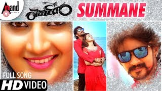 Sarkaar | Summane | New HD Song 2018 | Jaguar Jaggi | Lekha Chandra | Manju Preetham.S