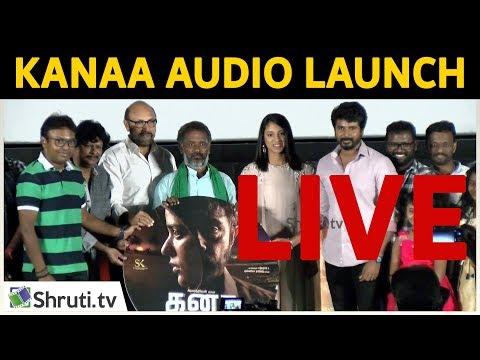 🔴 [Live] Kanaa - Audio Launch | Sathyaraj, Aishwarya Rajessh | Arun Raja Kamraj | Siva Karthikeyan