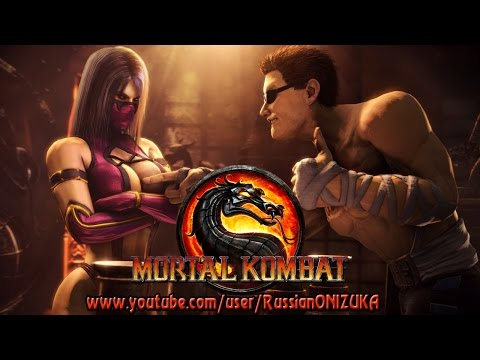 Mortal Kombat - Джонни Кейдж отжигает