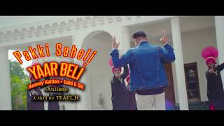 Pakki Saheli | Teaser | Hammy Kahlon | Golde Gill | Full Releasing On 10 Jan 2018