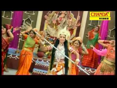 Amba Nachea Re Jagdamba Nachea Re   Maa De De Khilona Meri God Mein Lajwanti Pathakpraghya Bharti Hindi Devotional  Maa Durga Bhajan  Chanda Cassettes video