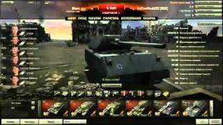 World Of Tanks Чит от компании SoftGame