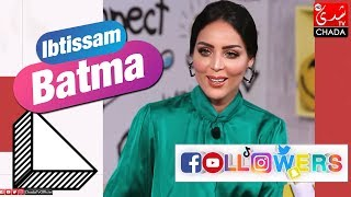 Followers M3a Rabab : Ibtissam Batma - الحلقة الكاملة