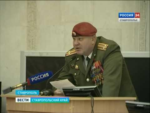 День памяти Нурбагандова прошел в Ставрополе