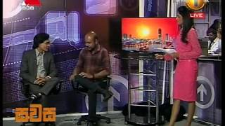 Sawasa Sirasa TV 16th November 2017