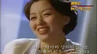 1997년 광고모음