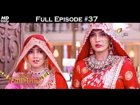 Ek Shringaar Swabhiman - 7th February 2017 - एक श्रृंगार स्वाभिमान - Full Episode (HD) thumbnail