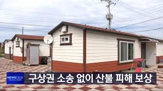 타이틀 + 주요뉴스 (28화)