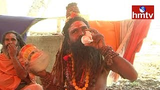 Naga Sadhuvulu in Manjeera Kumbh Mela   Medak    hmtv