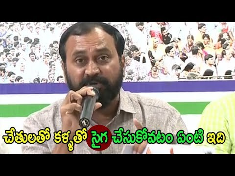 YSRCP MLA Alla Ramakrishna Reddy Comments On TDP Assembly Sessions Meeting Govt AP | Cinema Politics
