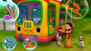 এক দুই তিন চার Learn Numbers with Vehicles | Bengali Rhymes for Children | Infobells